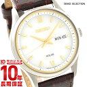 セイコースピリット セイコーセレクション SEIKOSELECTION ソーラー ペアモデル 100m防水 SBPX099 [正規品] メンズ 腕時計 時計