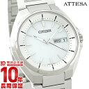 シチズン アテッサ 腕時計(メンズ) シチズン アテッサ ATTESA エコドライブ ホワイト×シルバー ビジネス 人気 AT6050-54A [正規品] メンズ 腕時計 時計【24回金利0%】【あす楽】