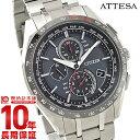 シチズン アテッサ 腕時計(メンズ) シチズン アテッサ ATTESA エコドライブ ビジネス 人気 AT8144-51E [正規品] メンズ 腕時計 時計【36回金利0%】【あす楽】