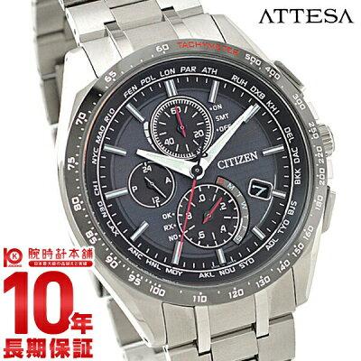 シチズン アテッサ ATTESA エコドライブ ビジネス 人気 AT8144-51E [正規品] メンズ 腕時計 時計【36回金利0%】