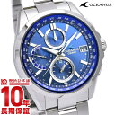 オシアナス 【12回金利0%】カシオ オシアナス OCEANUS OCW-T2600-2A2JF [正規品] メンズ 腕時計 時計(予約受付中)
