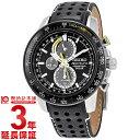 スポーチュラ 【ショッピングローン12回金利0%】【新作】セイコー 逆輸入モデル SEIKO スポーチュラ SSC361P1 [海外輸入品] メンズ 腕時計 時計