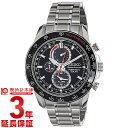 スポーチュラ 【ショッピングローン12回金利0%】【新作】セイコー 逆輸入モデル SEIKO スポーチュラ SSC357P1 [海外輸入品] メンズ 腕時計 時計