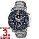 スポーチュラ 【ショッピングローン12回金利0%】【新作】セイコー 逆輸入モデル SEIKO スポーチュラ SSC355P1 [海外輸入品] メンズ 腕時計 時計
