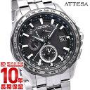 シチズン アテッサ 腕時計(メンズ) シチズン アテッサ ATTESA ビジネス 人気 AT9096-57E [正規品] メンズ 腕時計 時計【36回金利0%】【あす楽】