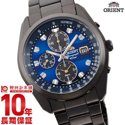 【25日は店内ポイント最大45倍!&最大2000円OFFクーポン!】オリエント ORIENT ネオセブンティーズ WV0081TY [正規品] メンズ 腕時計 時計