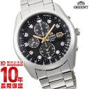 オリエント オリエント ORIENT ネオセブンティーズ WV0091TY [正規品] メンズ 腕時計 時計
