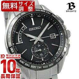 セイコー ブライツ 腕時計(メンズ) 【先着で2000円OFFクーポン!26日9:59まで】セイコー ブライツ BRIGHTZ SAGA233 [正規品] メンズ 腕時計 時計【36回金利0%】