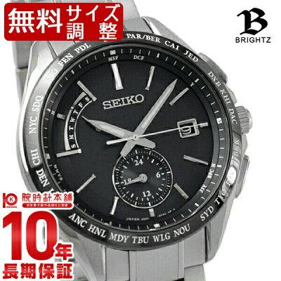 セイコー ブライツ BRIGHTZ SAGA233 [正規品] メンズ 腕時計 時計【36回金利0%】(2019年1月上旬入荷予定)