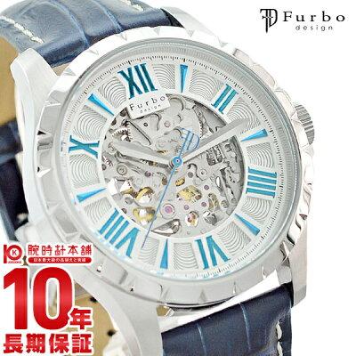 【最大2000円OFFクーポン!22日20時から】【店内ポイント最大43倍!】フルボ 時計 フルボデザイン 腕時計 Furbo F5021SSIBL [正規品] メンズ【あす楽】