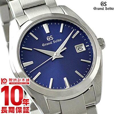 セイコー グランドセイコー GRANDSEIKO 9Fクオーツ 10気圧防水 ブルー SBGX265 [正規品] メンズ 腕時計 時計【あす楽】
