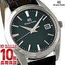セイコー グランド セイコー 腕時計(メンズ) グランドセイコー SBGX297 クォーツ 9F62 革ベルト GRAND SEIKO Traditional GS メンズ 腕時計 時計