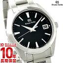 セイコー グランド セイコー 腕時計(メンズ) グランドセイコー SBGV223 クォーツ 9F82 GRAND SEIKO Traditional GS メンズ 腕時計 時計 【あす楽】