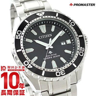 【20日は店内ポイント最大47倍!】シチズン プロマスター PROMASTER BN0190-82E [正規品] メンズ 腕時計 時計【24回金利0%】