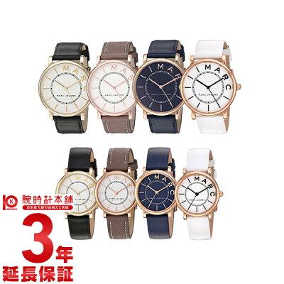マークジェイコブス ロキシー MJ1532/MJ1533/MJ1534/MJ1561/MJ1537/MJ1538/MJ1539/MJ1562 レディース ユニセックス ペアウォッチ プレゼント クリスマス 腕時計 時計