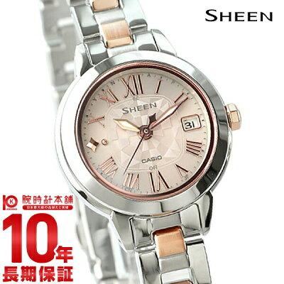 カシオ シーン SHEEN SHW-5000DSG-9AJF [正規品] レディース 腕時計 時計(予約受付中)