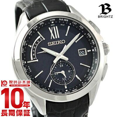 セイコー ブライツ BRIGHTZ ソーラー電波 電波ソーラー SAGA251 [正規品] メンズ 腕時計 時計【36回金利0%】父の日 プレゼント ギフト