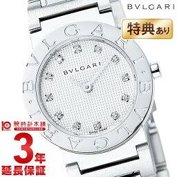 ブルガリ ブルガリブルガリ 腕時計(レディース) 【ショッピングローン12回金利0%】ブルガリブルガリ BVLGARI 12Pダイヤインデックス BB26WSS/12 [海外輸入品] レディース 腕時計 時計