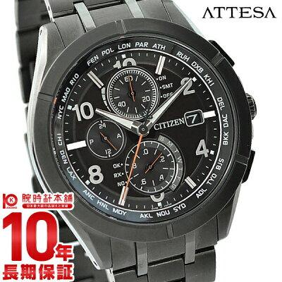 シチズン アテッサ ATTESA ブラックチタン エコドライブ ソーラー電波 電波 ソーラー チタン ビジネス 人気 AT8166-59E[正規品] メンズ 腕時計 時計【36回金利0%】