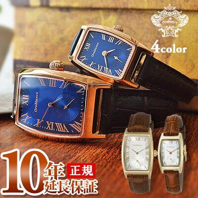 オロビアンコ 時計 腕時計 メンズ レディース タイムオラ デルノンノ ペアウォッチ Orobianco 正規品