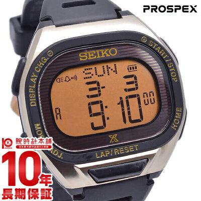 セイコー プロスペックス 腕時計 メンズ SEIKO PROSPEX 専用BOX・ピンバッヂ付 ソーラー 10気圧防水 東京マラソン2019 記念限定 限定1000本 SBEF050父の日 プレゼント ギフト