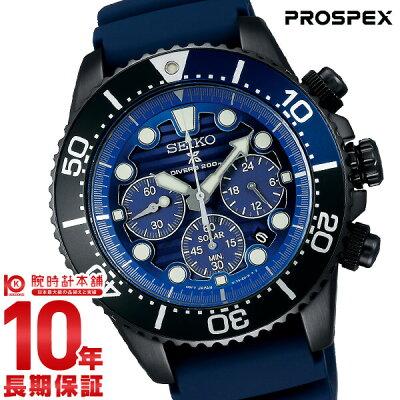 セイコー プロスペックス SEIKO PROSPEX SBDL057 ダイバーズ ソーラー Save the Ocean スペシャルエディション 腕時計 メンズ 時計父の日 プレゼント ギフト