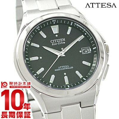 シチズン アテッサ ATTESA エコドライブ ソーラー電波 ビジネス 人気 ATD53-2841 [正規品] メンズ 腕時計 時計【24回金利0%】