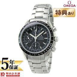 オメガ スピードマスター 腕時計(メンズ) 【ショッピングローン12回金利0%】【新作】オメガ スピードマスター OMEGA デイデイト 3220.50 [海外輸入品] メンズ 腕時計 時計
