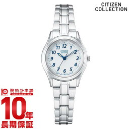 シチズン フォルマ 腕時計(レディース) シチズン CITIZEN フォルマ エコドライブ ソーラー FRB36-2451 [正規品] レディース 腕時計 時計