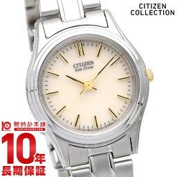 シチズン フォルマ 腕時計(レディース) 【ポイント10倍】シチズン CITIZEN フォルマ エコドライブ ソーラー FRB36-2452 [国内正規品] レディース 腕時計 時計