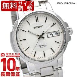 セイコースピリット 【新作】セイコー スピリット SPIRIT 200m防水 SCDC055 [国内正規品] メンズ 腕時計 時計