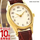 セイコースピリット セイコーセレクション SEIKOSELECTION SSDA006 [正規品] レディース 腕時計 時計