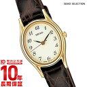 セイコースピリット セイコーセレクション SEIKOSELECTION SSDA008 [正規品] レディース 腕時計 時計