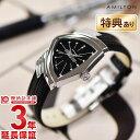 ハミルトン 腕時計 【ショッピングローン12回金利0%】ハミルトン ベンチュラ HAMILTON H24211732 [海外輸入品] レディース 腕時計 時計