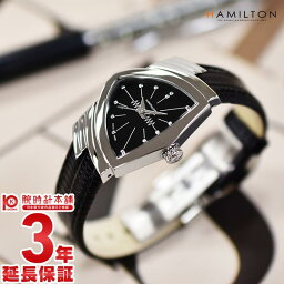 ハミルトン ベンチュラ 腕時計(レディース) 【ショッピングローン12回金利0%】ハミルトン ベンチュラ HAMILTON H24211732 [海外輸入品] レディース 腕時計 時計