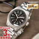 カーキ 腕時計(メンズ) ハミルトン カーキ HAMILTON フィールド ミリタリー H68411133 [海外輸入品] メンズ 腕時計 時計
