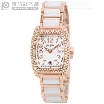【最大5000円OFFクーポン!18日1:59まで】FolliFollie [海外輸入品] フォリフォリ WF5R135BDS レディース 腕時計 時計