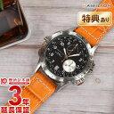 カーキ 腕時計(メンズ) 【ショッピングローン12回金利0%】ハミルトン カーキ HAMILTON アビエイションETO H77612933 [海外輸入品] メンズ 腕時計 時計