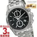 ハミルトン 腕時計 【ショッピングローン12回金利0%】ハミルトン ジャズマスター HAMILTON クロノオート H32616133 [海外輸入品] メンズ 腕時計 時計【あす楽】