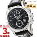 ハミルトン 腕時計 【ショッピングローン12回金利0%】ハミルトン ジャズマスター HAMILTON クロノオート クロノグラフ H32616533 [海外輸入品] メンズ 腕時計 時計