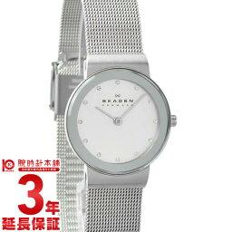 スカーゲン スカーゲン SKAGEN ウルトラスリム 358SSSD [海外輸入品] レディース 腕時計 時計