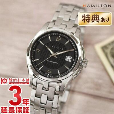【ポイント最大4倍!19日23:59まで】【ショッピングローン24回金利0%】ハミルトン ジャズマスター 腕時計 HAMILTON ビューマチック40mm H32515135 [海外輸入品] メンズ 時計【あす楽】