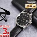 ハミルトン 腕時計 【ショッピングローン12回金利0%】ハミルトン ジャズマスター HAMILTON ビューマチック40mm H32515535 [海外輸入品] メンズ 腕時計 時計【あす楽】