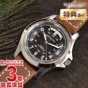 ハミルトン 腕時計 【ショッピングローン12回金利0%】ハミルトン カーキ HAMILTON フィールドキングオート H64455533 [海外輸入品] メンズ 腕時計 時計