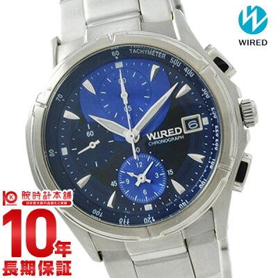 【ポイント最大13倍!19日23:59まで】セイコー ワイアード WIRED ニュースタンダード 10気圧防水 AGBV141 [正規品] メンズ 腕時計 時計