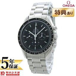 オメガ スピードマスター 腕時計(メンズ) 【ショッピングローン12回金利0%】【新作】オメガ スピードマスター OMEGA プロフェッショナル クロノグラフ 3570.50 [海外輸入品] メンズ 腕時計 時計