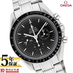 スピードマスター 【ショッピングローン12回金利0%】オメガ スピードマスター OMEGA プロフェッショナル クロノグラフ 3573.50 [海外輸入品] メンズ 腕時計 時計