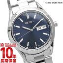 セイコースピリット セイコーセレクション SEIKOSELECTION SCDC037 [正規品] メンズ 腕時計 時計