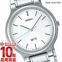 セイコースピリット セイコーセレクション SEIKOSELECTION SCDP003 [正規品] メンズ 腕時計 時計
