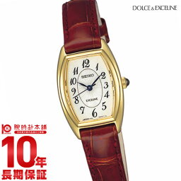 セイコー ドルチェ&エクセリーヌ 腕時計(レディース) 【ショッピングローン36回金利0%】セイコー ドルチェ&エクセリーヌ DOLCE&EXCELINE SWDB062 [正規品] レディース 腕時計 時計